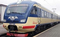 Назначен электропоезд «Кривой Рог-Главный - Запорожье-2»
