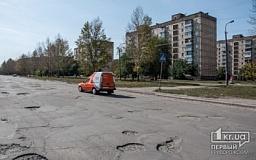 На ремонт дорог Кривого Рога дополнительно выделено 60 млн гривен