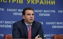В Украине продлили мораторий на проверки бизнеса