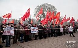 Декоммунизация Кривого Рога: 6 месяцев работы и 300 миллионов гривен из городского бюджета