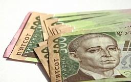 Государственное изъятие из бюджета Кривого Рога в этом году перевалило за 100 млн гривен