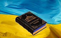 Валентин Резніченко вітає жителів Дніпропетровщини з Днем Конституції