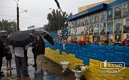 Дождливая погода помешала криворожанам собраться на вече ко Дню Конституции
