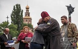 Криворожских бойцов наградили орденами «За верность присяге»