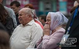 Криворожане помолились за мир в Украине