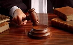 В Кривом Роге осудили мужчину который задушил своего приятеля и спрятал труп