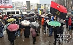 В Кривом Роге проходит патриотический митинг против «титушек» (ОБНОВЛЕНО)