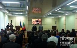 Криворожские депутаты признали Россию агрессором, а «ЛНР» и «ДНР» - террористами