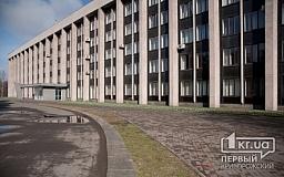 Криворожские активисты ввели ночной режим доступа в здание исполкома