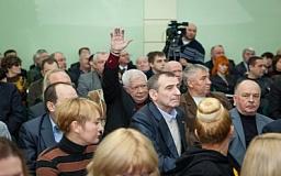 Криворожские коммунисты воздержались от признания России агрессором