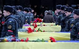 На Днепропетровщине захоронены 11 неопознанных бойцов АТО