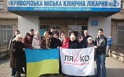 Криворожские общественные и партийные активисты посетили воинов АТО