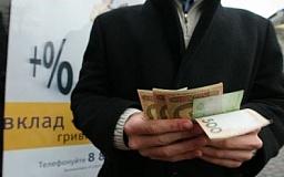 Пресс-служба одного из крупнейших банков Украины: Информация о национализации вкладов – это фальшивка, запущенная вражескими СМИ с целью провокации