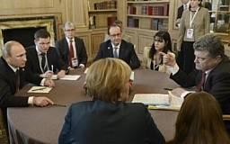 Сегодня состоится встреча Петра Порошенко, Француа Оланда, Ангелы Меркель и Владимира Путина