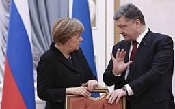 В Минске завершились переговоры лидеров «нормандской четверки»