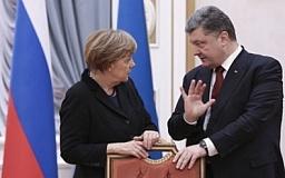 Итоги переговоров в Минске (ОНЛАЙН-ТРАНСЛЯЦИЯ)