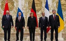В сети появились фото Минской декларации президентов