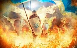 В Украине появился День Героев Небесной Сотни