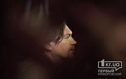 «Русские братьев не едят!». Украинский поэт и прозаик Юрий Андрухович посетил Кривой Рог и рассказал о молодости, творчестве и криворожской природе
