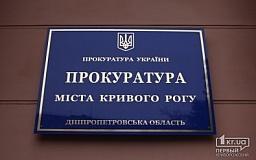 Комментарий городской прокуратуры относительно завтрашней акции протеста
