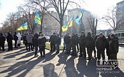 Криворожане собрали акцию протеста у стен городской прокуратуры