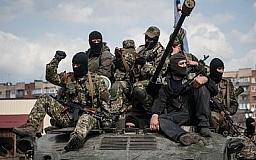 Террористы не нарушают перемирие, а лишь пытаются провоцировать - Генштаб