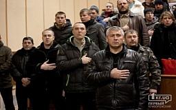 Участники протеста в Кривом Роге отправятся митинговать в Киев