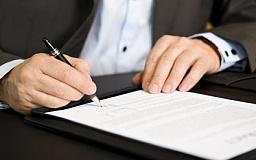 Мораторий на проверки предпринимателей (Разъяснения юристов)