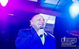 Уроженец Кривого Рога Сергей Галибин скончался от инсульта