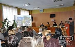 В Кривом Роге прошел городской семинар «Воспитываем в традициях украинского казачества»