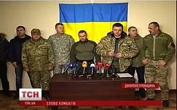 В Украине создали координационный штаб добровольческих батальонов