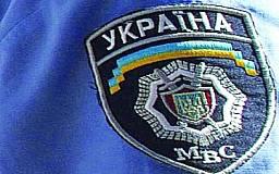 В Кривом Роге открыты четыре должности экспертов МВД