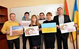 Криворізька міська організація ВО «Батьківщина», на чолі з Бабенко Ольгою Володимирівною, вітає усіх жителів нашого міста із Днем Рідної Мови