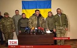 Министерству обороны Украины не понравилась идея создания Координационного штаба добровольческих батальонов