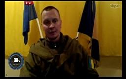 Повторяется та же ситуация, которая была под Иловайском, - боец 40-го БТО «Кривбасс» о выводе войска из Дебальцево