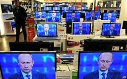 СБУ остановила деятельность более 100 российских СМИ в Украине
