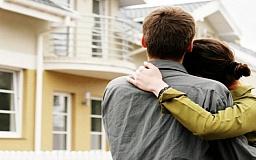 В Кривом Роге на жилье для молодежи выделят более 632 тыс.
