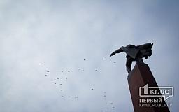 В Кривом Роге прошли торжественные мероприятия к годовщине освобождения города от фашистских захватчиков