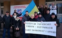 Криворожане пикетировали супермаркет и просили прохожих не покупать российские товары