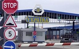 Украина закрыла 23 пропускных пункта с Россией