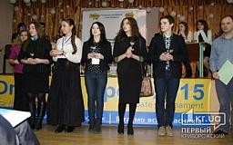 Криворожская команда одержала победу в Международном дебатном турнире
