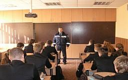 Сотрудники ГАИ Кривого Рога посетили педагогическую гимназию
