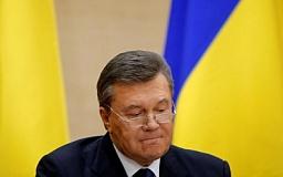 Янукович предложил украинцам национальную идею