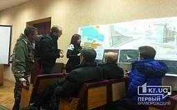 В Кривом Роге прошло заседание рабочей группы по вопросу выделения земельных участков бойцам АТО