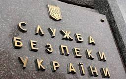 СБУ задержала жителя Желтых Вод за антиукраинскую пропаганду в соцсетях