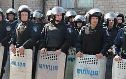Милиция Кривого Рога училась подавлять массовые беспорядки (ОБНОВЛЕНО)