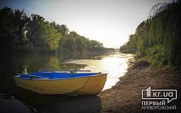 В Кривом Роге почти завершен один из этапов очистки реки Ингулец