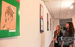 В Кривом Роге открылась выставка графики Виталия Безносенко