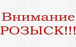 Внимание, розыск! На Днепропетровщине без вести пропала Вера Москалюк
