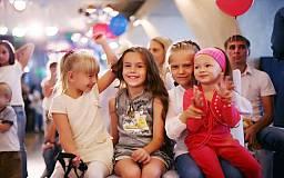 У Кривому Розі відбувся міський родинний фестиваль «З любов'ю в кожне серце»